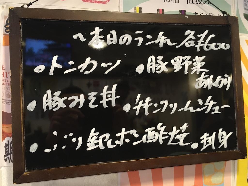 f:id:akihisa-aqua:20210206160807j:image