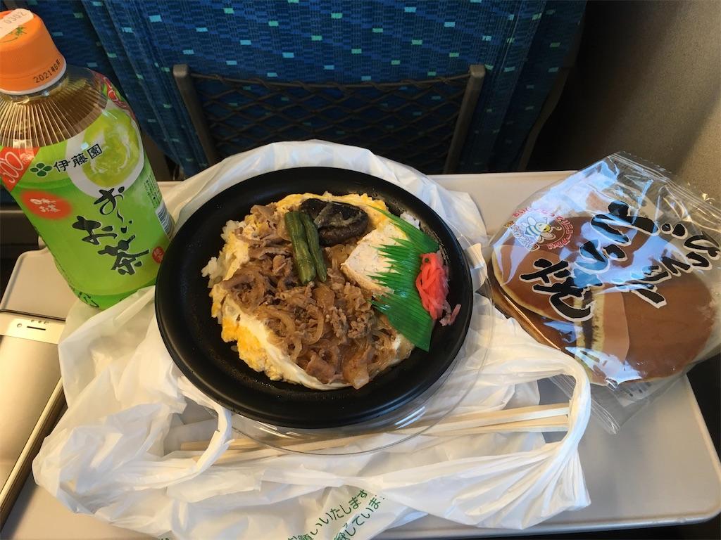 f:id:akihisa-aqua:20210218235414j:image