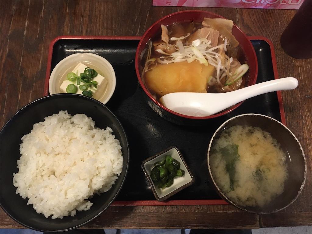 f:id:akihisa-aqua:20210225000857j:image