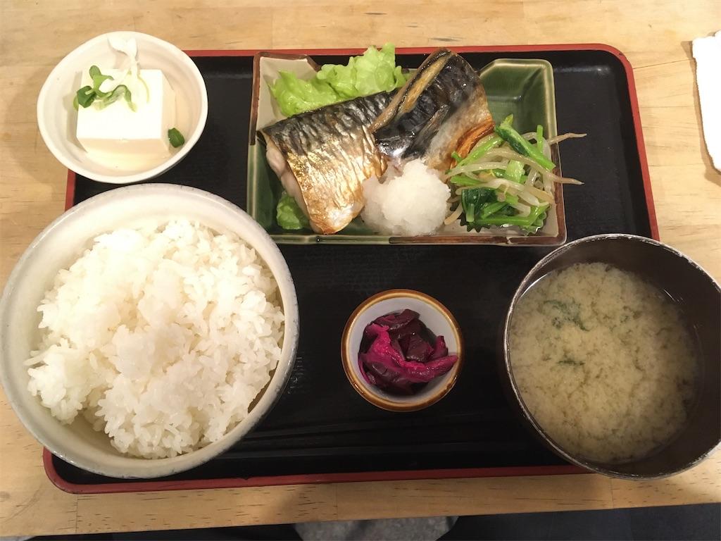 f:id:akihisa-aqua:20210226184611j:image