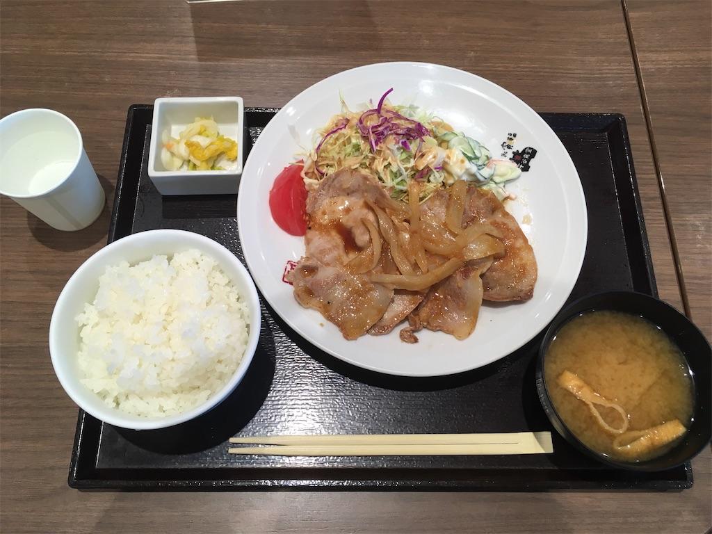 f:id:akihisa-aqua:20210304235336j:image
