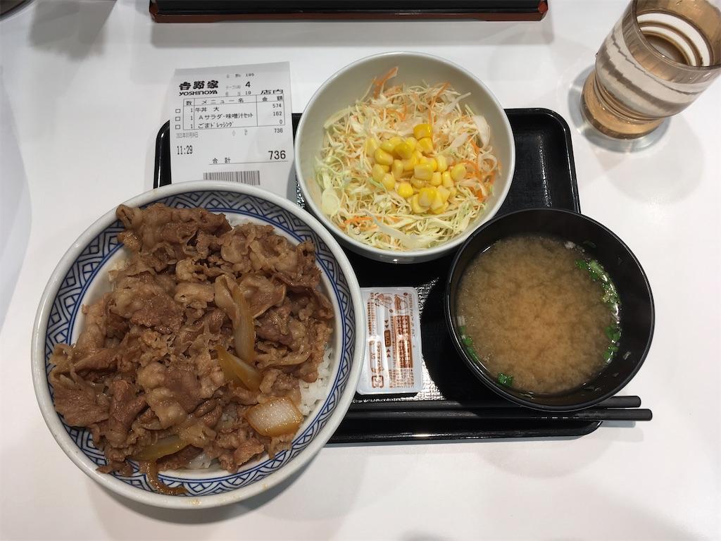 f:id:akihisa-aqua:20210304235348j:image