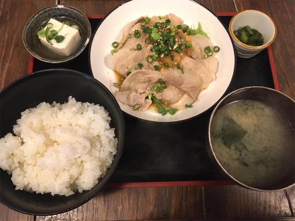 f:id:akihisa-aqua:20210305235034j:image