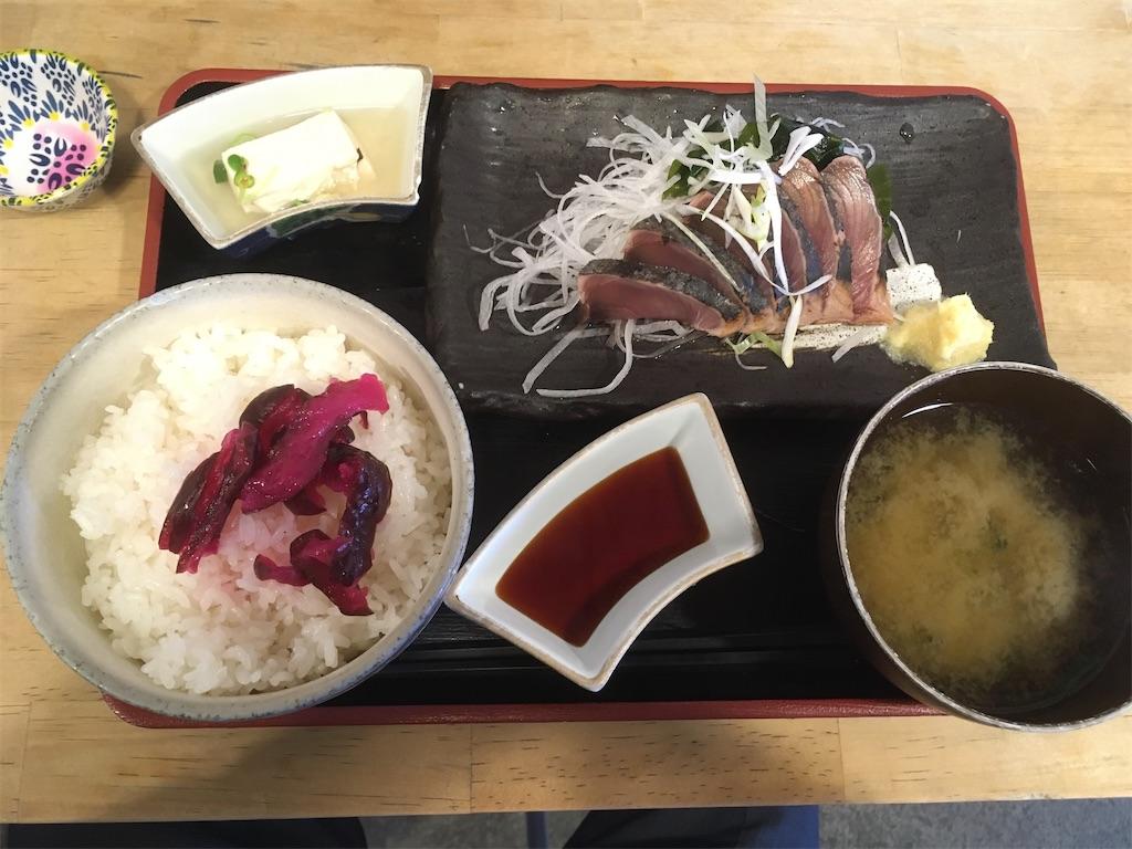 f:id:akihisa-aqua:20210310215643j:image