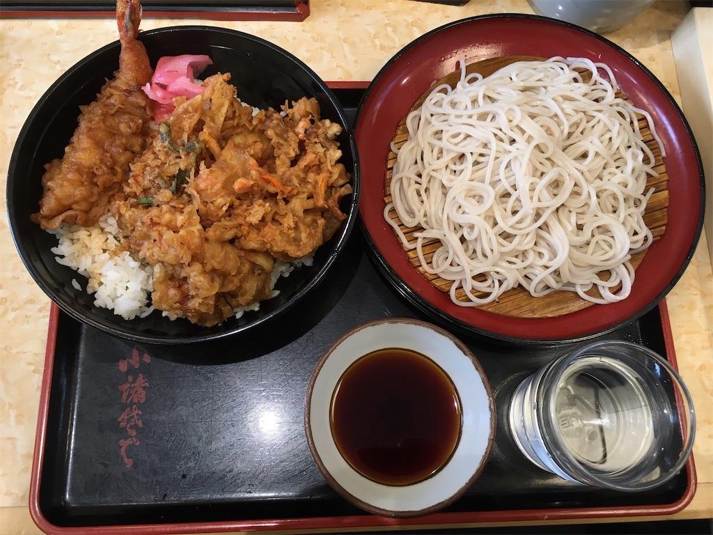 f:id:akihisa-aqua:20210310220021j:image