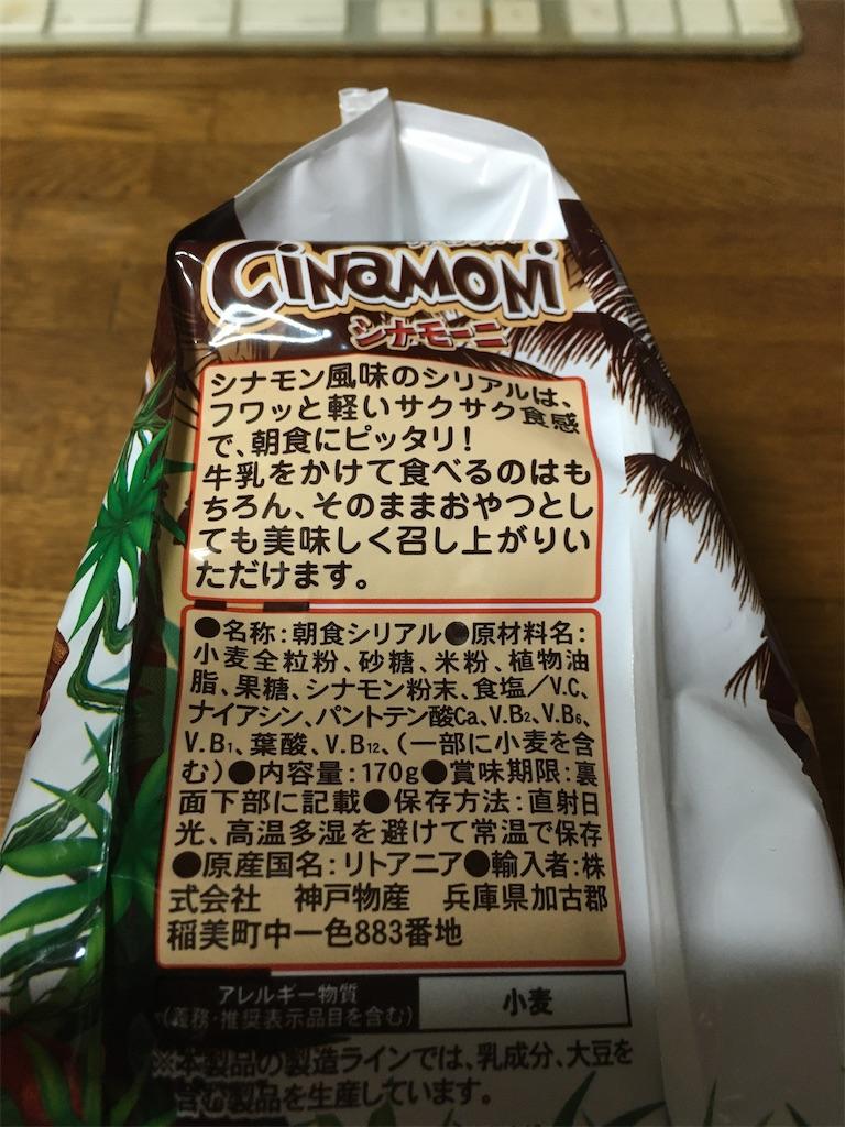 f:id:akihisa-aqua:20210314091139j:image