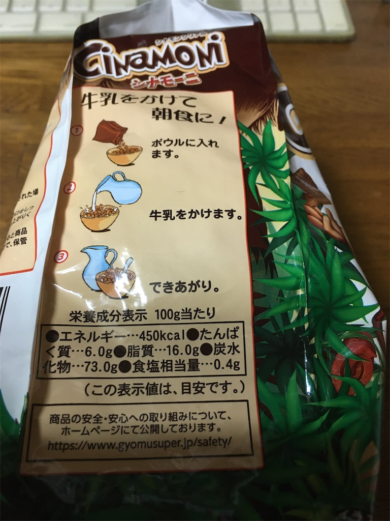 f:id:akihisa-aqua:20210314091150j:image