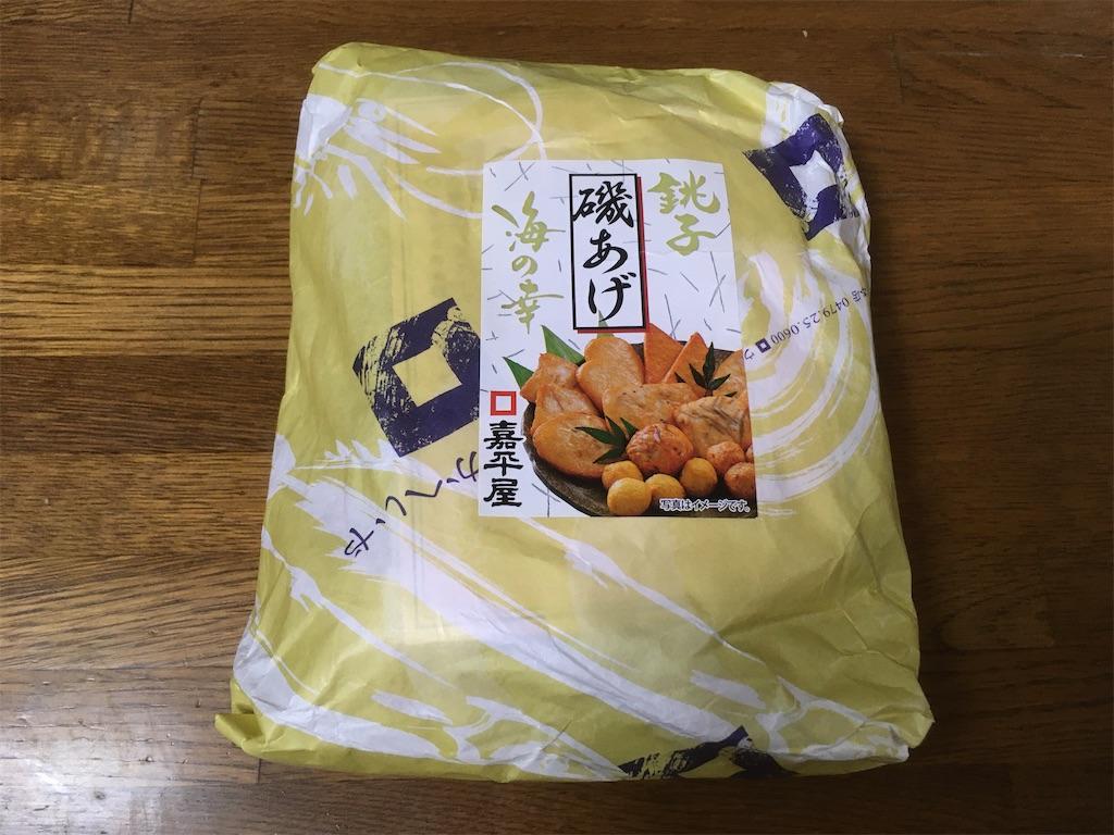 f:id:akihisa-aqua:20210321224814j:image