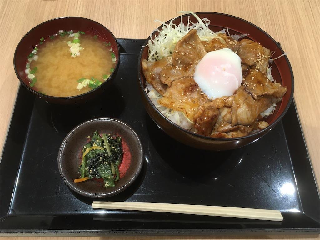 f:id:akihisa-aqua:20210321224842j:image