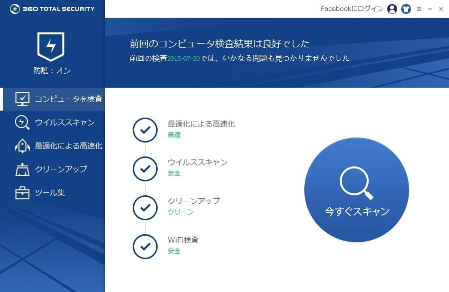 f:id:akihisa324:20170506223751j:plain