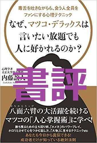 f:id:akihisa324:20170507190558j:plain