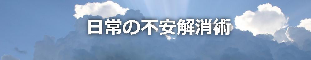 f:id:akihisa324:20170514133542j:plain