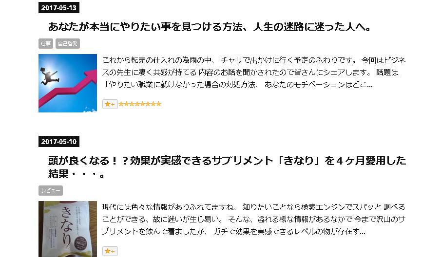 f:id:akihisa324:20170514133809j:plain