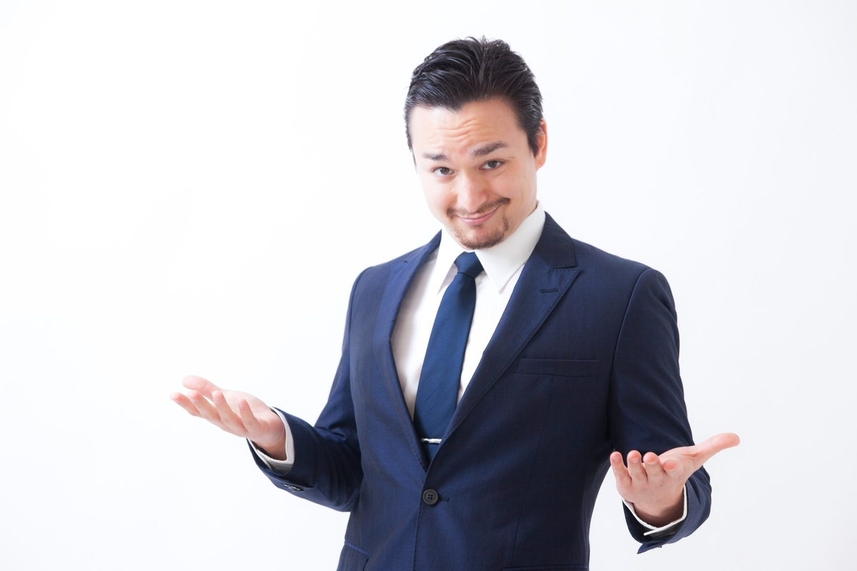 f:id:akihito1129:20190324222154j:plain