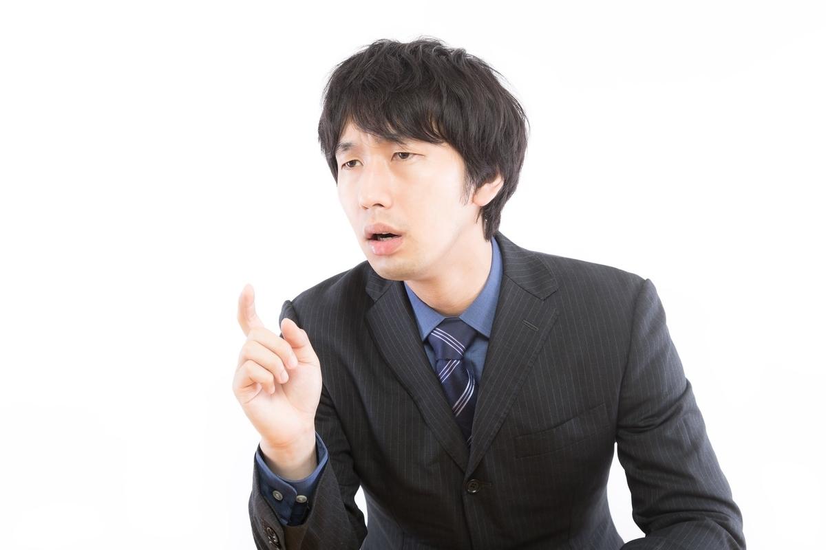 f:id:akihito1129:20190327232000j:plain