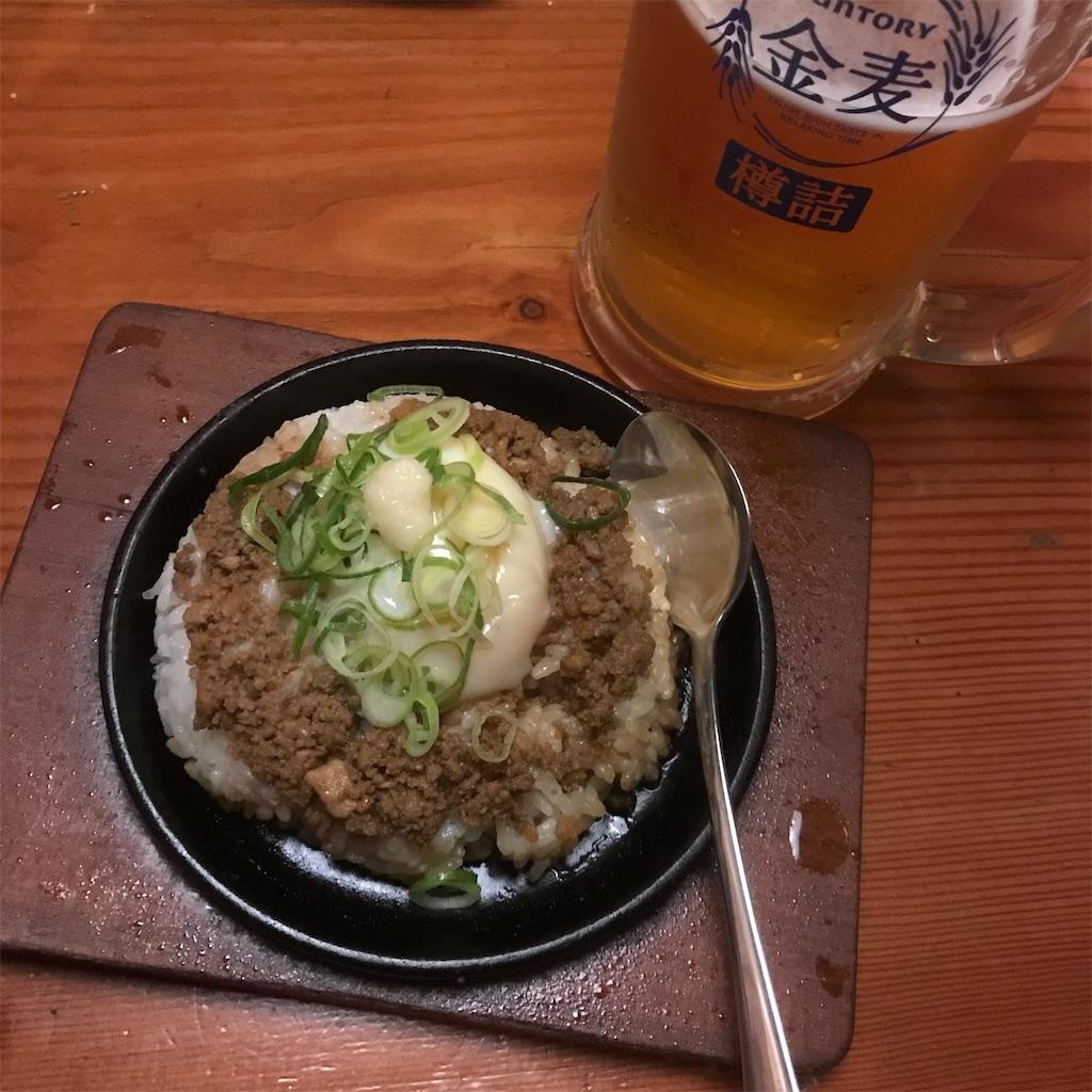 f:id:akihito1129:20190412150247j:image