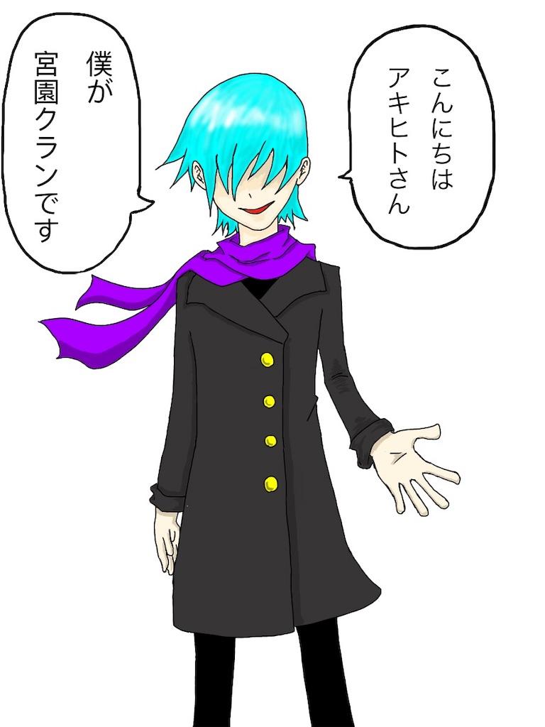 f:id:akihito1129:20190430005143j:image