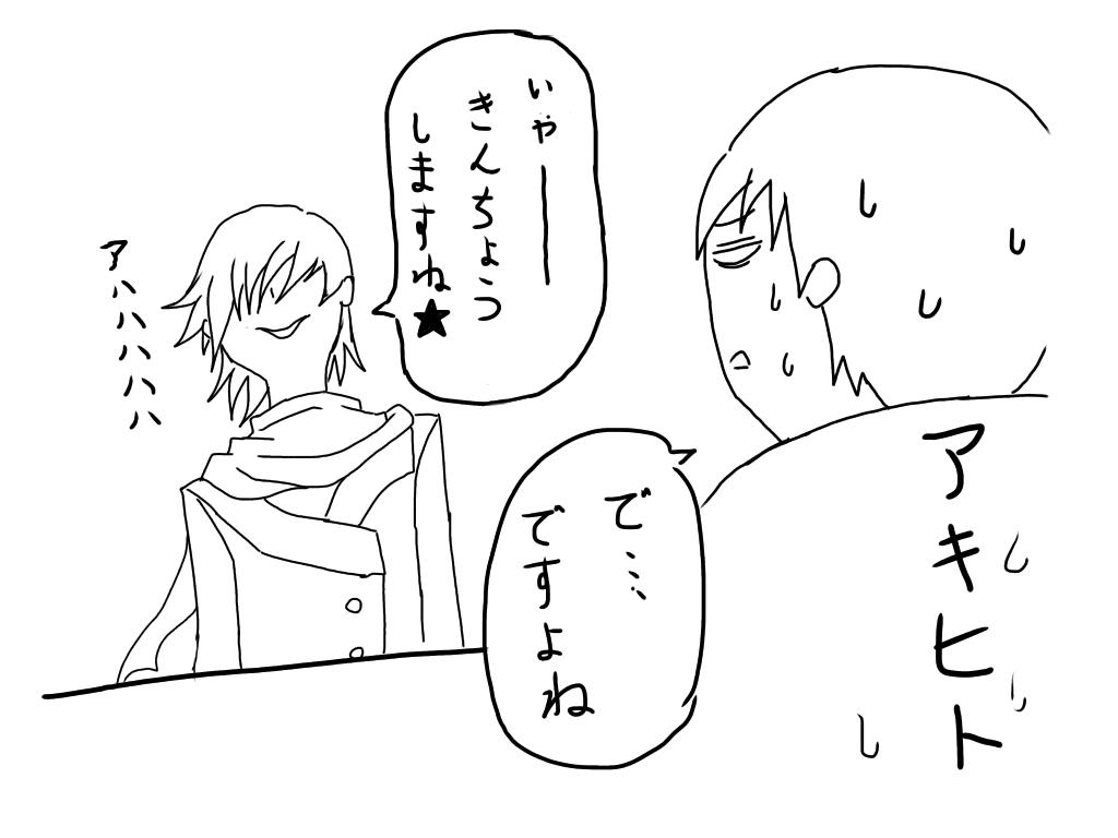 f:id:akihito1129:20190430015913p:image