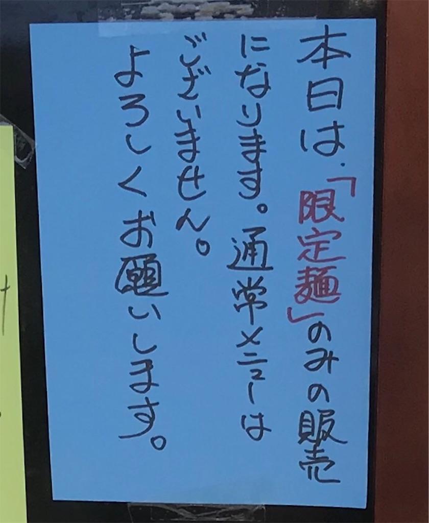 f:id:akihito1129:20190506115143j:image