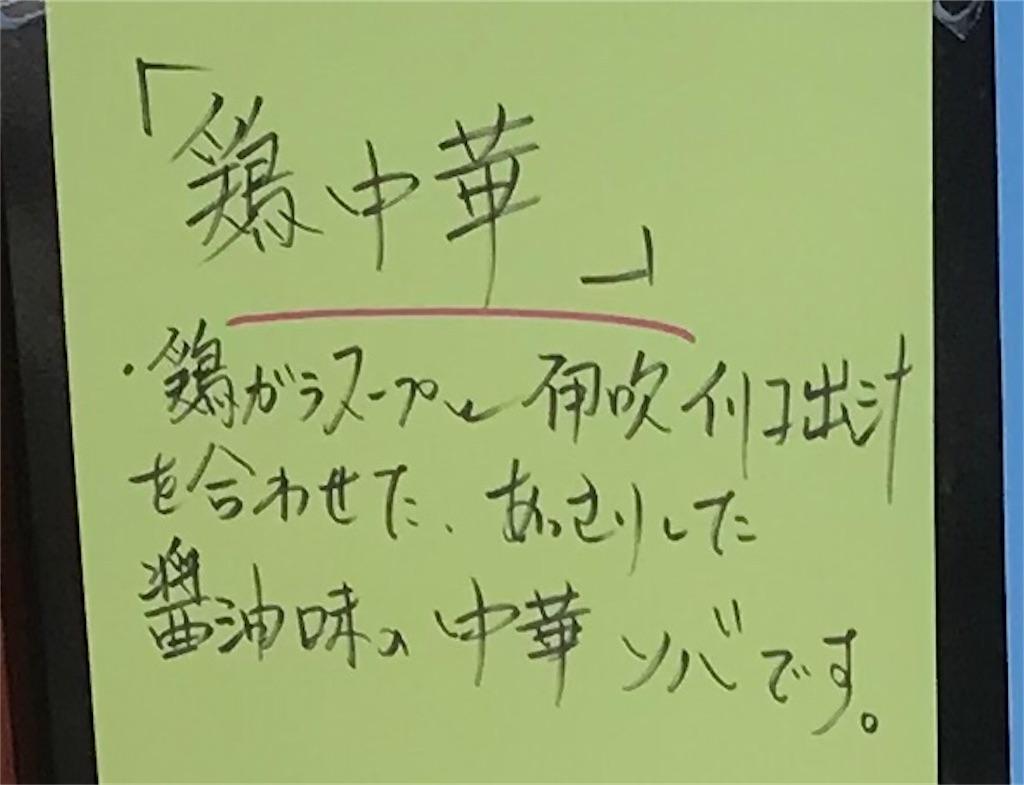 f:id:akihito1129:20190506121000j:image