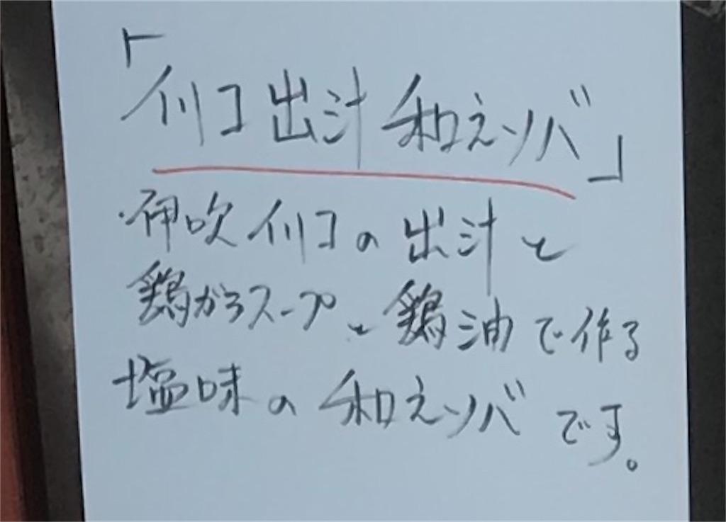 f:id:akihito1129:20190506121051j:image