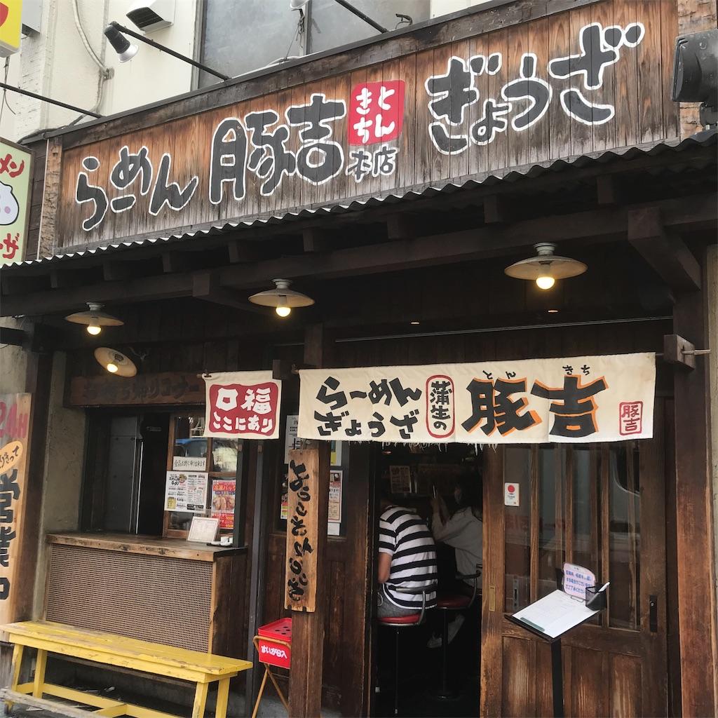f:id:akihito1129:20190506142418j:image