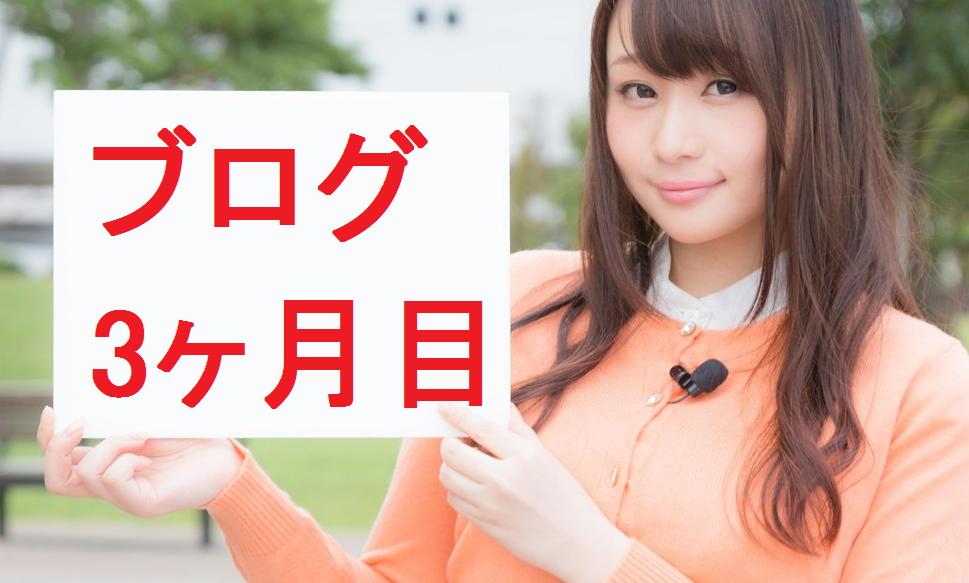 f:id:akihito1129:20190509220018p:plain