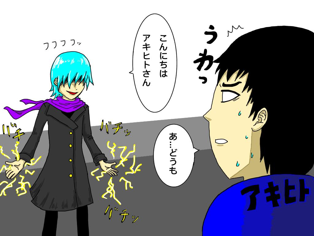 f:id:akihito1129:20190509234810p:image
