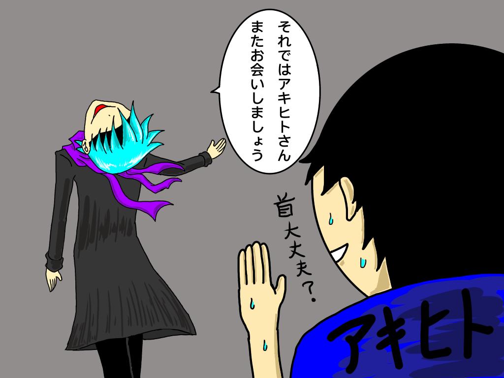 f:id:akihito1129:20190509234842p:image