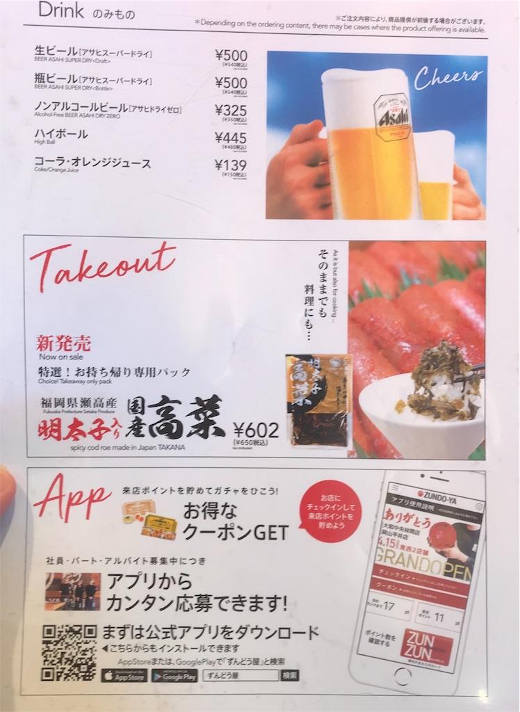 f:id:akihito1129:20190512143244j:image