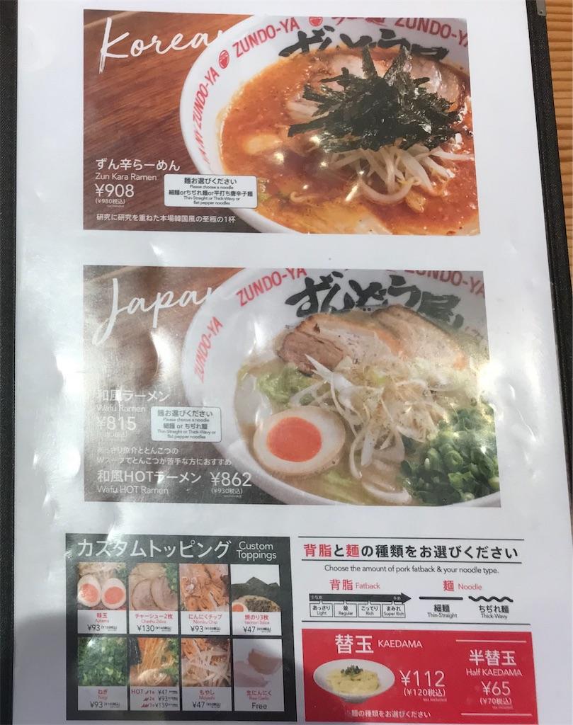 f:id:akihito1129:20190512143247j:image