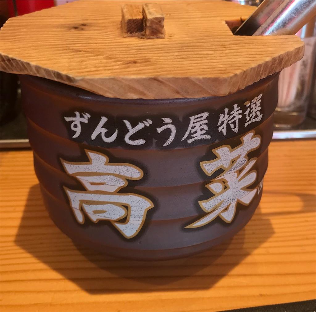 f:id:akihito1129:20190512143818j:image