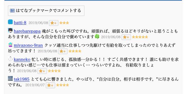 f:id:akihito1129:20190609221544p:plain