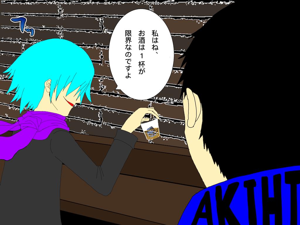 f:id:akihito1129:20190625184631p:image