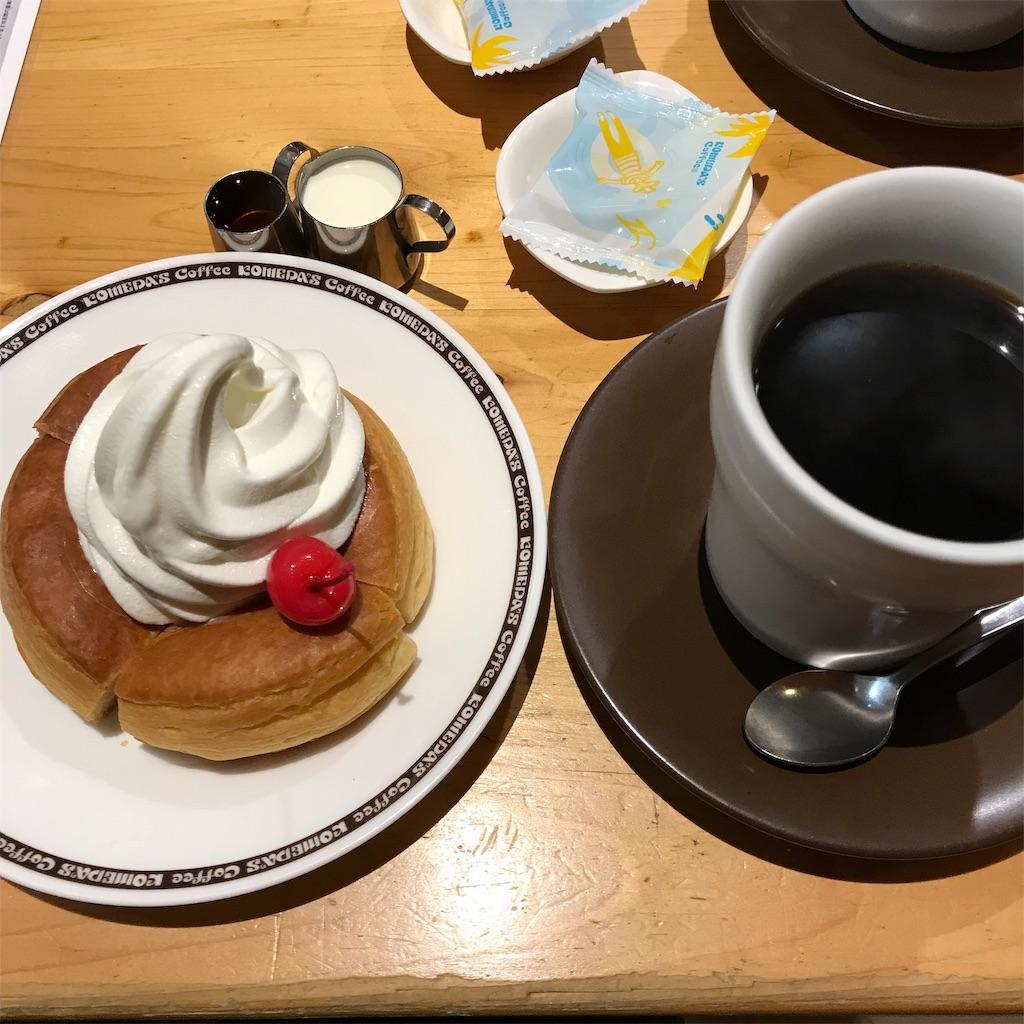 f:id:akihito1129:20190728213825j:image
