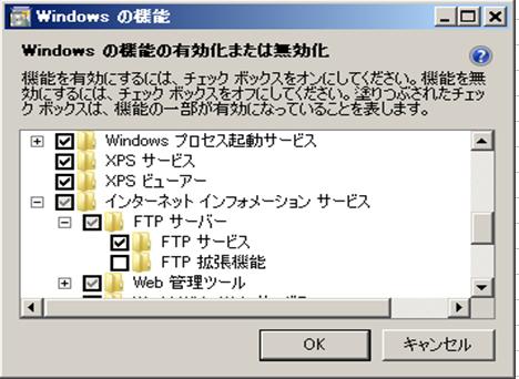 f:id:akihito_sado:20111115200813p:image:w360