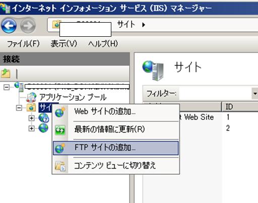 f:id:akihito_sado:20111115201003p:image:w360