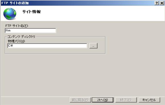 f:id:akihito_sado:20111115201110p:image:w360