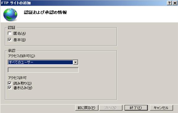 f:id:akihito_sado:20111115201353p:image:w360