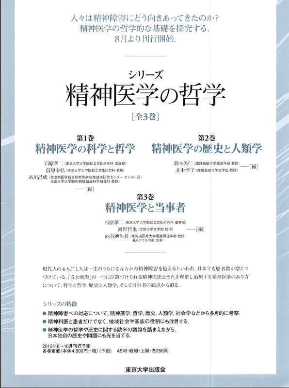f:id:akihitosuzuki:20160724102046j:plain