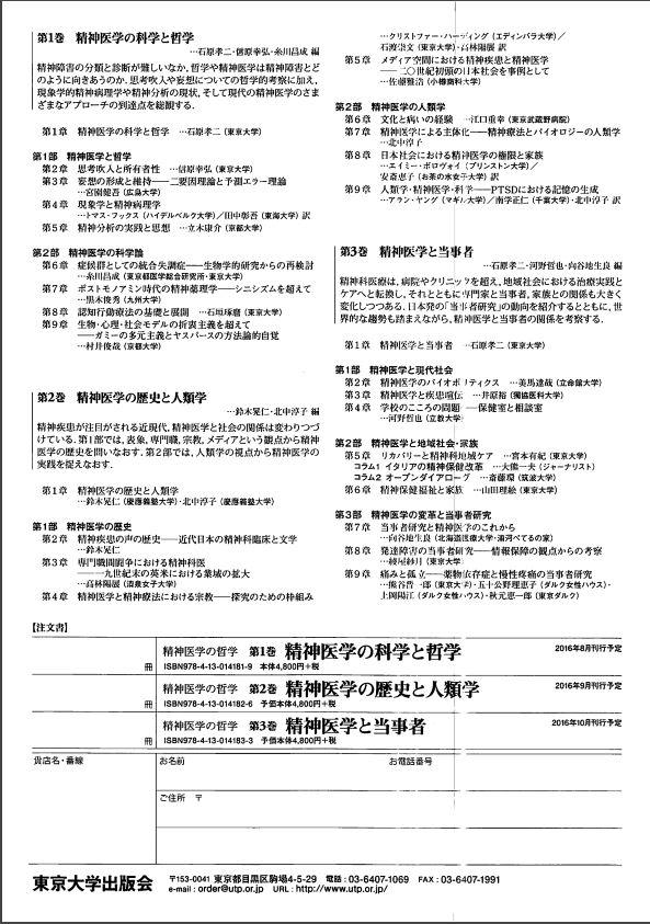 f:id:akihitosuzuki:20160724102153j:plain