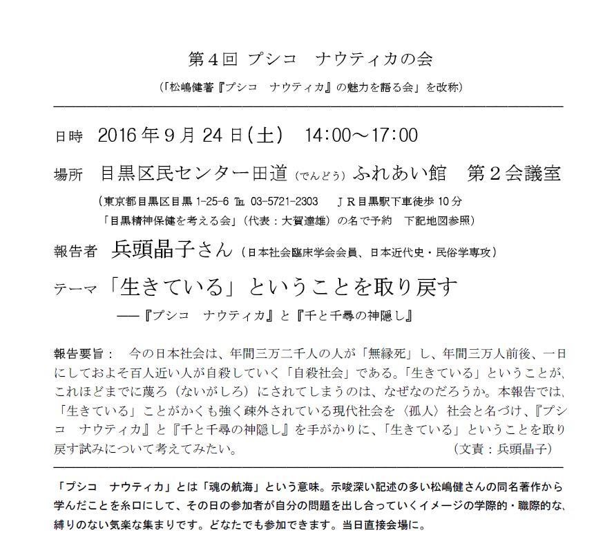 f:id:akihitosuzuki:20160825133552j:plain
