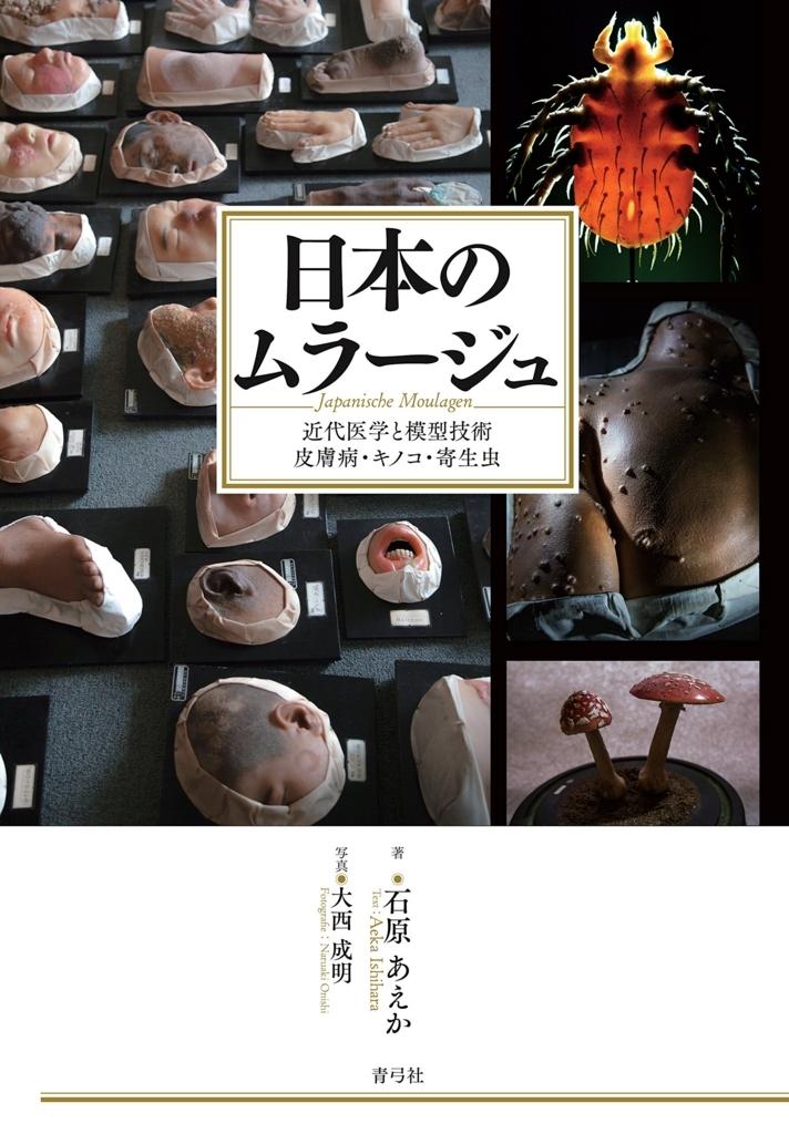 f:id:akihitosuzuki:20180311174814j:plain