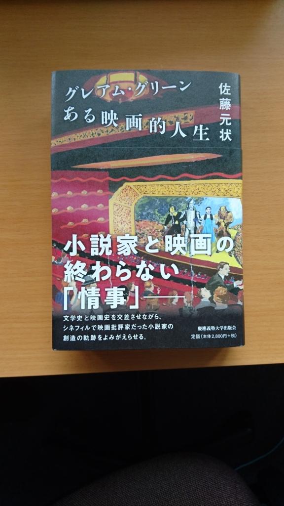 f:id:akihitosuzuki:20180411071610j:plain