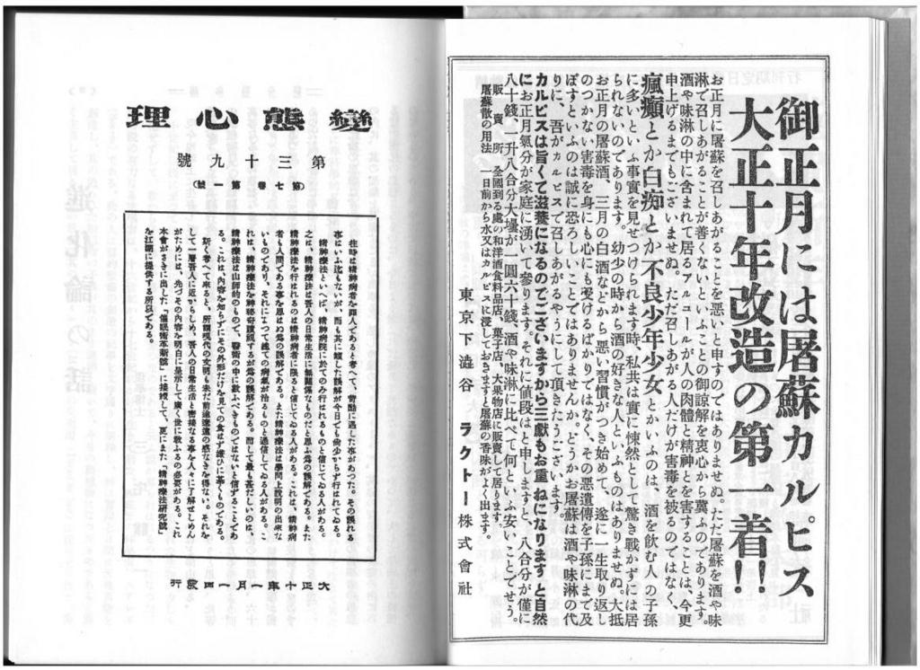 f:id:akihitosuzuki:20180502183118j:plain