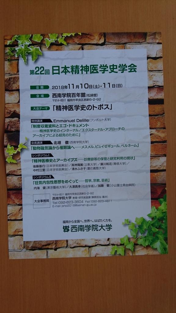 f:id:akihitosuzuki:20180629084320j:plain