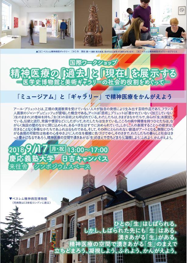 f:id:akihitosuzuki:20180829192716j:plain