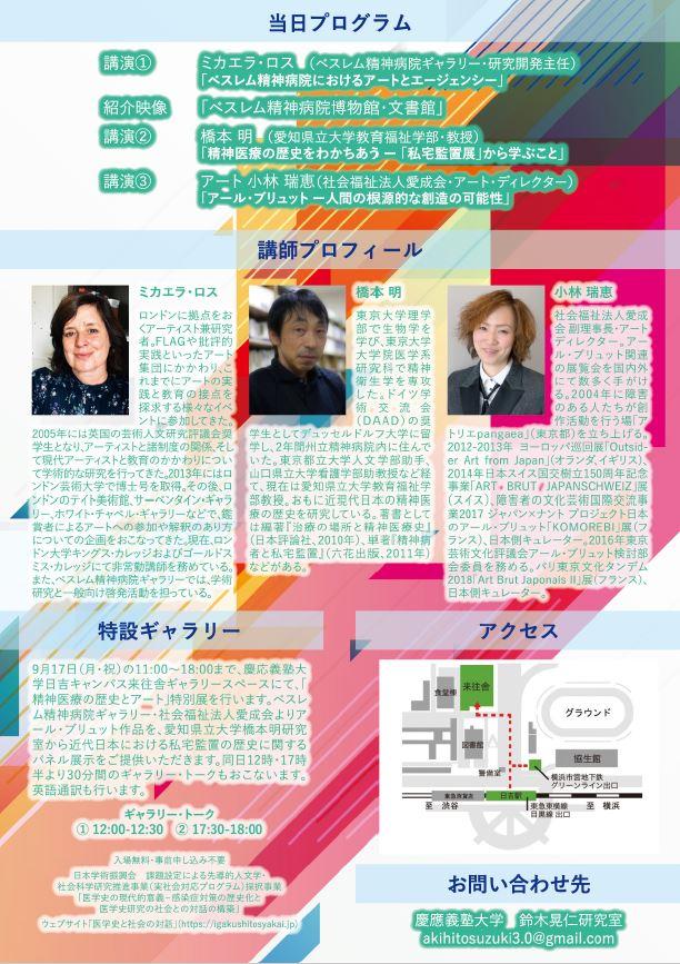 f:id:akihitosuzuki:20180829192814j:plain