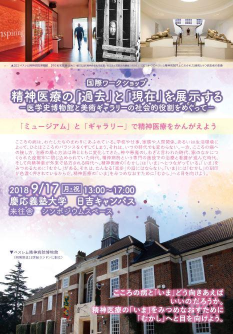 f:id:akihitosuzuki:20180830085156j:plain