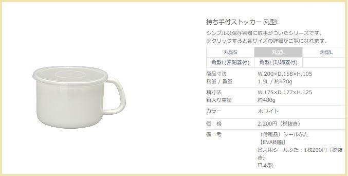 f:id:akihitosuzuki:20180922133153j:plain